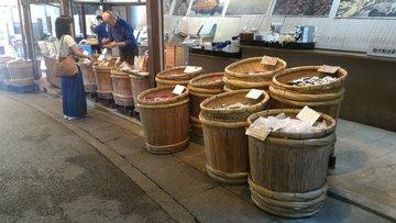 Kyoto Adventures – Ohara pickles