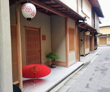 Kyoto Adventures – Miyagawa-cho
