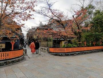 Kyoto Adventures – Gion Tatsumi bridge